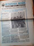 Ziarul romania mare 11 august 1995