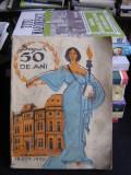 DUPA 50 DE ANI. MONOGRAFIA LICEULUI DIN CRAIOVA