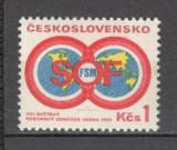 Cehoslovacia.1973 Congres mondial al Sindicatelor Varna  KC.153, Nestampilat