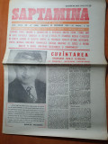 Saptamana 25 noiembrie 1989-al 14-lea congrea al PCR,cuvantarea lui ceausescu