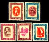 1946 LP197 serie Tineretul Progresist MNH, Nestampilat