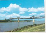 bnk cp Cernavoda - Podul Anghel Saligny - necirculata - marca fixa