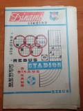 Dinamo stadion 1988 - 40 de ani de la infintarea clunului dinamo bucuresti
