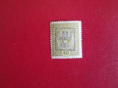 ROMANIA OCUPATIA POCUTIA C.M.T.SERIE=MNH=18 foto