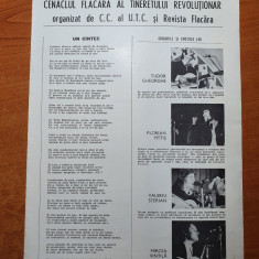 brosura cenaclul flacara 1976-tudor gheorghe,florian pitis,valeriu sterian,