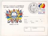 bnk fil Plic ocazional Expofil si numismatica Ziua Armatei RSR Bucuresti 1988