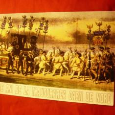 Ilustrata 125 Ani Inaugurare Gara de Nord - Acuarela Carol Popp de Szathmary