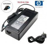Incarcator Laptop MMDHPCO717, 19.5V, 6.15A, 120W, MMD