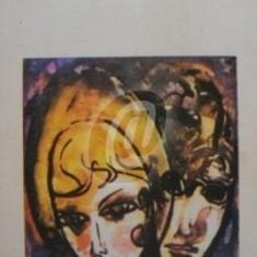 Armance (1976)