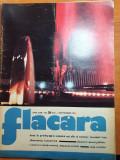 Flacara 1 septembrie 1973-hora la prislop,art si foto orasul mizil,m.teicu,pitis