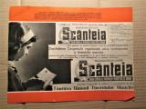 Afis vechi de Propaganda, Perioada Comunista, RPR: PMR, UTM, Ziarul Scanteia