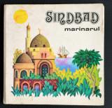 Sindbad Marinarul (1980, carte 3D; ilustrații; J. Pavlin & G. Sed'a)