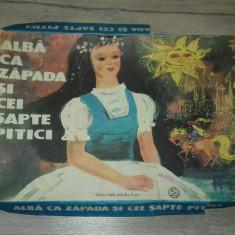 Joc puzzel perioada comunista Alba ca Zapada si cei 7 pitici