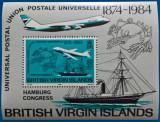 BRITISH VIRGIL ISL.-1984--''UPU''-Colita-MNH, Stampilat