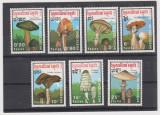 CAMBODGIA 1989 CIUPERCI -Serie 7 timbre MNH**