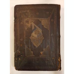 ALEXANDRU IOAN IPSILANTI VODA, GRIGORIE AL II-LEA ( MITROPOLIT UNGROVLAHIEI ) , 1775 - EVANGHELIE , Sfanta si Dumnezeiasca, Bucuresti, 1775
