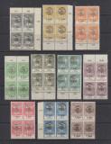 ROMANIA 1919 - INUNDATIA ORADEA SERIE BL 4 MNH AUTENTIFICAT, Nestampilat