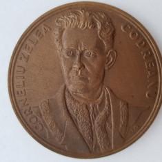 Medalie Corneliu Zelea Codreanu 100 de ani de la nașterea Capitanului