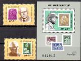 UNGARIA 1993, Aniversari, tb/tb, designer de marci poștale, serie neuzată, MNH, Nestampilat