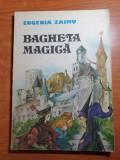 Carte pentru copii- bagheta magica - de eugenia zaimu - din anul 1985