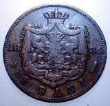 R.171 ROMANIA CAROL I 5 BANI 1884