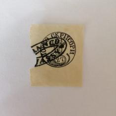 Cap de bour 27 parale 1858 - fascimil
