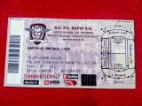 Bilet meci fotbal RAPID BUCURESTI - OLYMPIQUE LYON (19.07.2008)