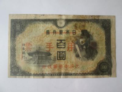 China 100 Yen 1945 ocupatia militara japoneza WWII foto
