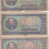 100 lei