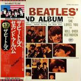 "Vinil ""Japan Press"" The Beatles – The Beatles' Second Album (VG+)"