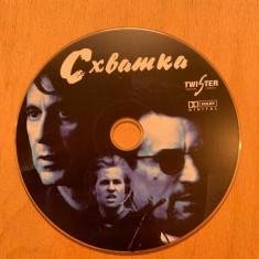 Film DVD - Heat