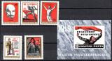 UNGARIA 1969, Aniversari, 50 de ani - fondarea Republicii Sovietice, neuzata