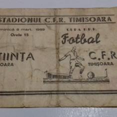 program    CFR  Timisoara  -   Stiinta  Timisoara  [cupa  Rom.]  8  03  1959