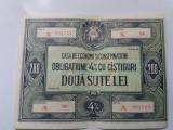 Romania -Obligatiune 200 lei -RSR-Stare f buna