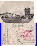 Rusia - Kostroma- militara, WWI, WK1-crucea rosie, Circulata, Printata
