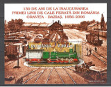 Romania.2006 150 ani linia ferata Oravita-Bazias:Locomotive cu aburi-Bl.  DC.513