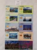 = LOT 459 - TAIWAN - 10 CARTELE TELEFONICE DIFERITE =