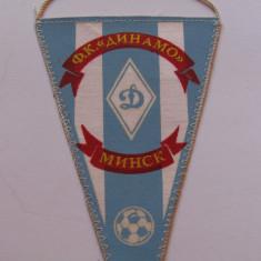 Fanion (vechi anii`80) fotbal - DINAMO MINSK (URSS)