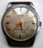 K.058 CEAS MECANIC BARBATESC MIR 15 RUBINE URSS, Casual, Mecanic-Manual, Analog