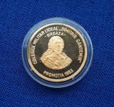 Medalie Colegiul militar Dimitrie Cantemir - Breaza - liceul