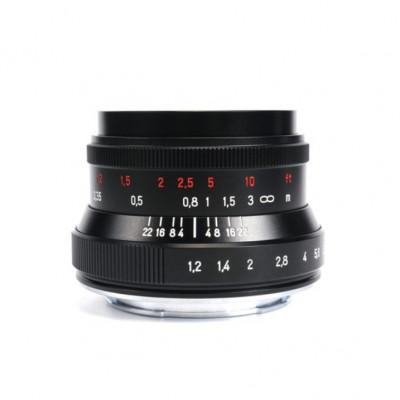 Obiectiv manual 7Artisans 35mm F1.2 MK II negru pentru Sony E-mount foto