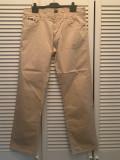 Pantaloni barbati HUGO BOSS, mas. 35 2+1 gratis, Bej, Lungi