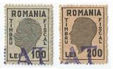 România, lot 223 cu 2 timbre fiscale generale, Mihai, efigie neagră, oblit.