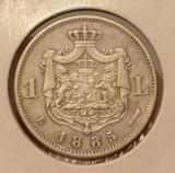 Moneda Romania 1 leu 1885 Argint, Piesa rara de colectie!