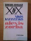 ALEXIS ZORBA- NIKOS KAZANTZAKIS, BUC. 1987