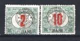 Romania 1919 - EMISIUNEA CLUJ. PORTO. EROARE CU SPRATIPAR DEPLASAT, P16, Nestampilat