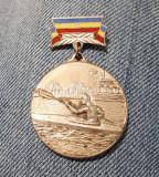 Insigna Locul I - 1957 - Sport - Romania - Kaiac - Canoe