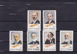 ROMANIA 1985 LP 1120 ANIVERSARI COMEMORARI SERIE MNH, Nestampilat