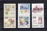 ROMANIA 2019 - EFIRO 2019 - VINIETA 1 DIN MINICOALA DE 13 VALORI - LP 2254, Nestampilat