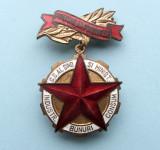 Insigna  -  FRUNTAS  IN  PRODUCTIE  -  INDUSTR.  BUNURI  CONSUM, Romania de la 1950